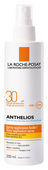 La Roche Posay Anthelios SPF 30 Spray 200ml